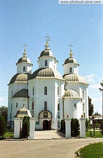 Фото регионов gt черниговская область