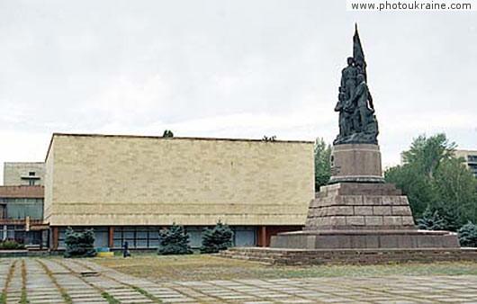 Фото регионов gt луганская область