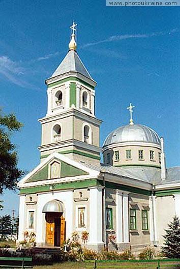 Фото регионов gt одесская область gt село