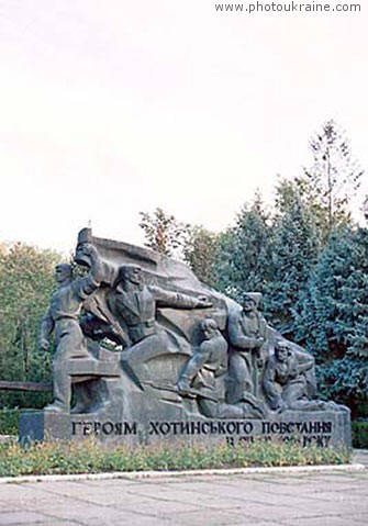 ukraine photo: Town Khotyn. Monument to Khotyn uprising ...