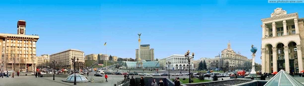 Независимости киев город фото украины