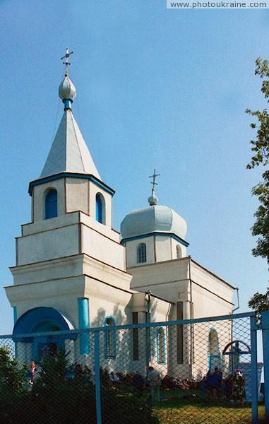 Копайгород православная церковь