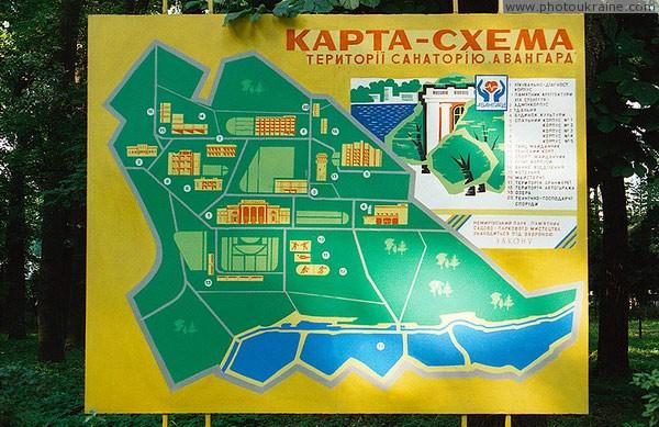 Немиров. Карта-схема