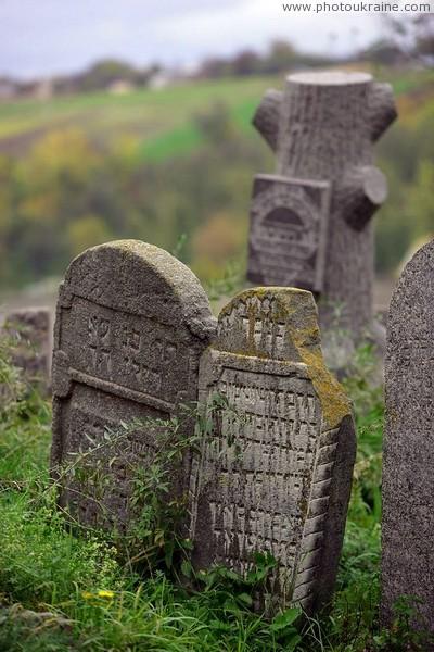 Брацлав старые надгробия еврейского