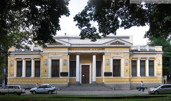 Днепропетровск исторический музей