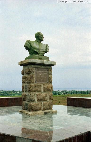 Капуловка памятник кошевому атаману