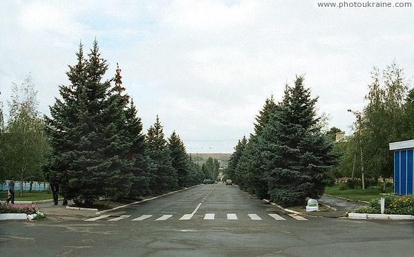 Улица донецкая область фото украины