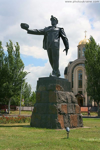 Донецк монумент слава шахтерскому