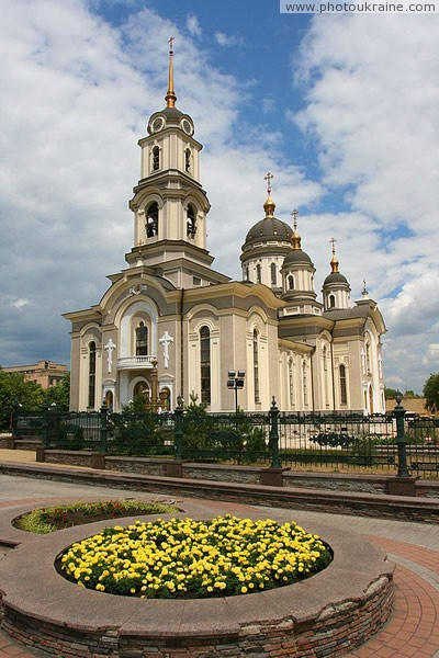 Донецк свято преображенский собор и