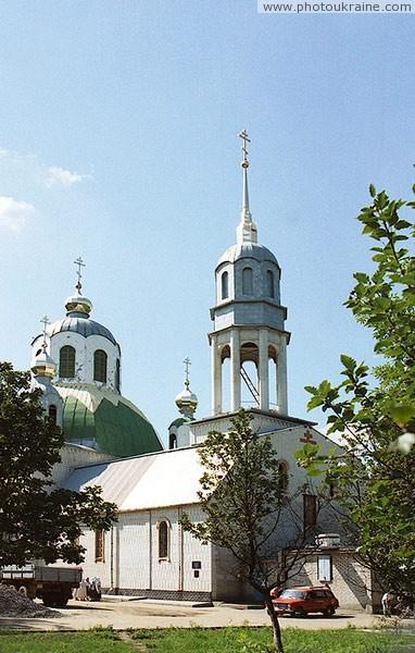 http://images.photoukraine.com/photos/140526.jpg