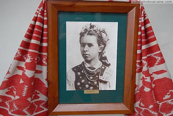 Волинський портрет лесі українки