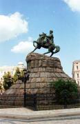 Київ Місто photo ukraine