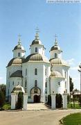 Chernihiv Region photo ukraine