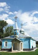 Gebiet Charkow photo ukraine