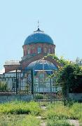 Kherson Region photo ukraine