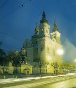 Vinnytsia Region photo ukraine