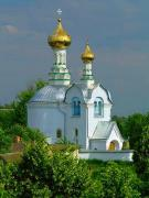 Volyn Region photo ukraine
