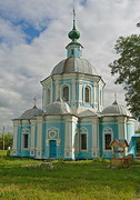 Dnipropetrovsk Region photo ukraine