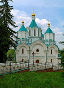 Gebiet Donezk photo ukraine