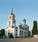 Donetsk Region photo ukraine