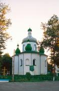 Zhytomyr Region photo ukraine