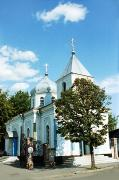 Zaporizhzhia Region photo ukraine