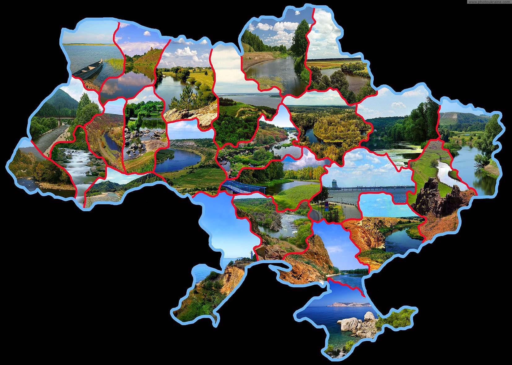 Поверхневі води (річки - озера - моря) України