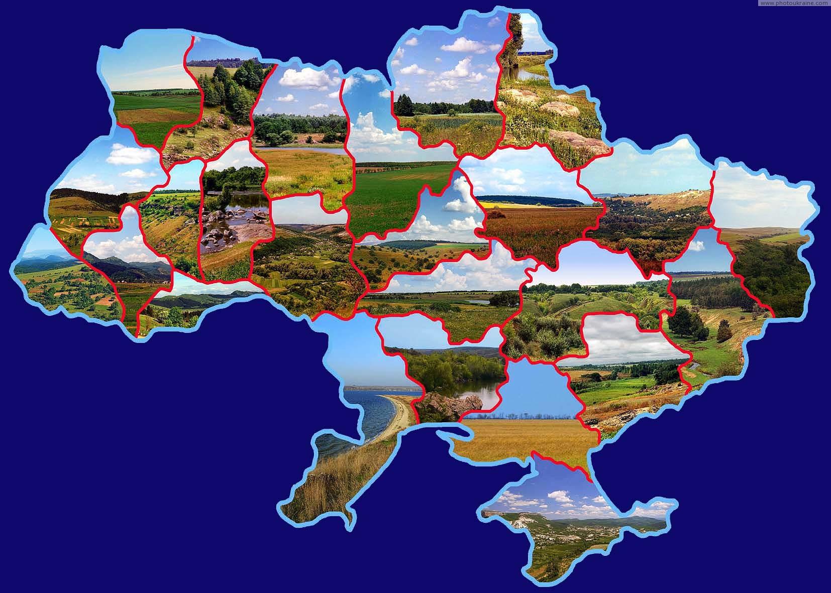 Природні ландшафти України