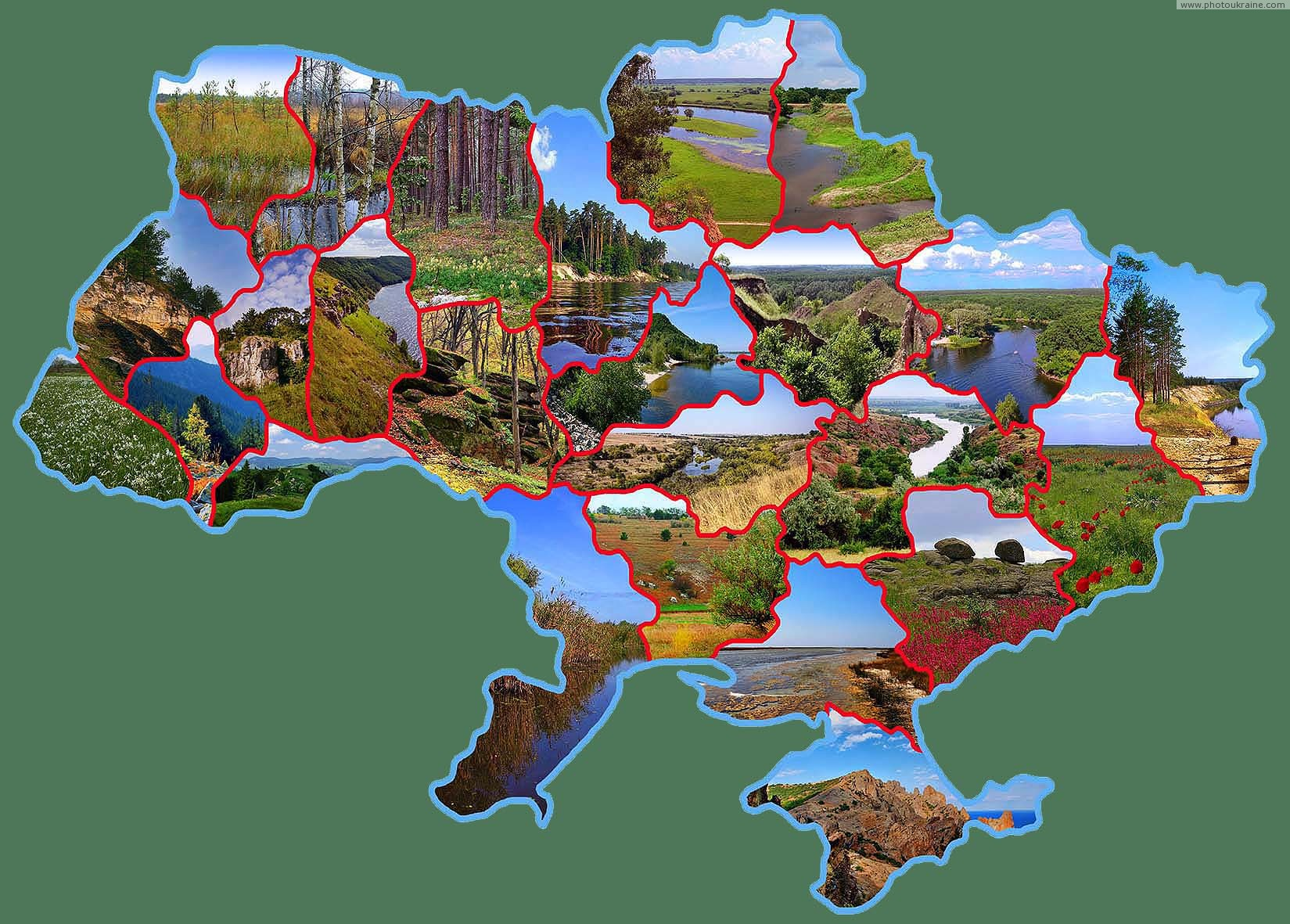 Natural reserves and parks of Ukraine