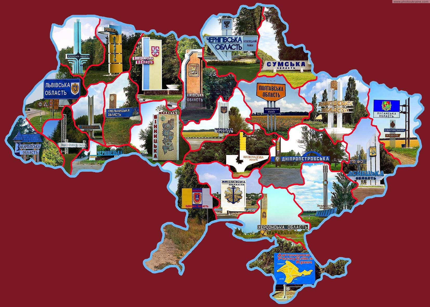 Road signs of administrative regions of Ukraine