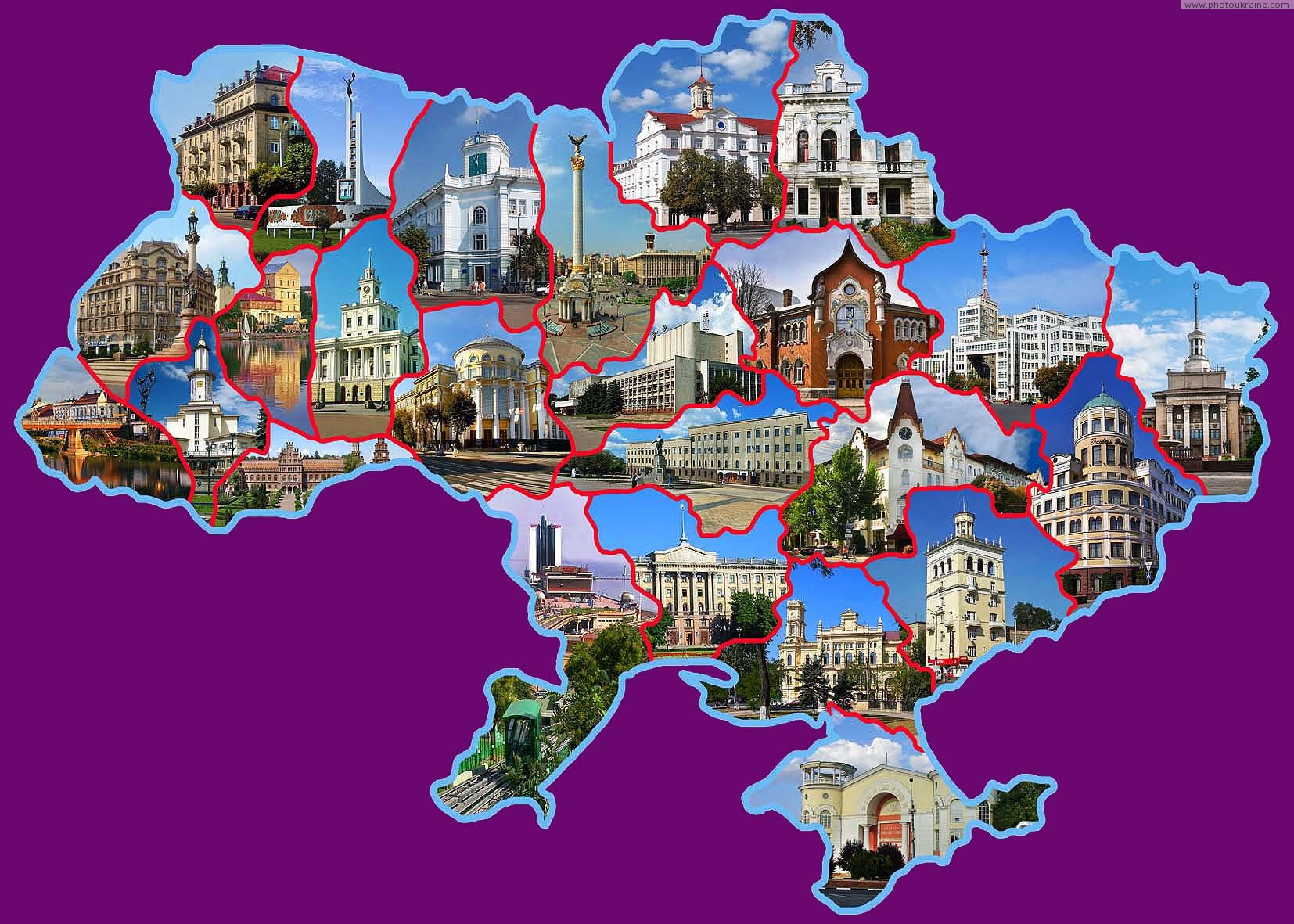 Центры административных областей Украины
