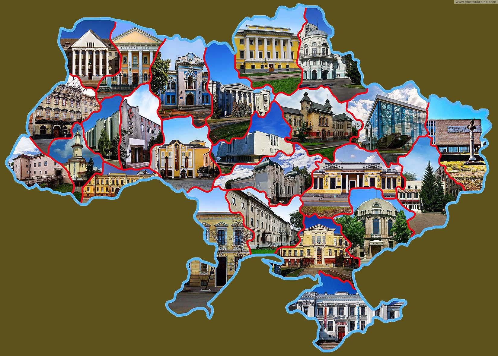Краєзнавчі і Історичні музеї України
