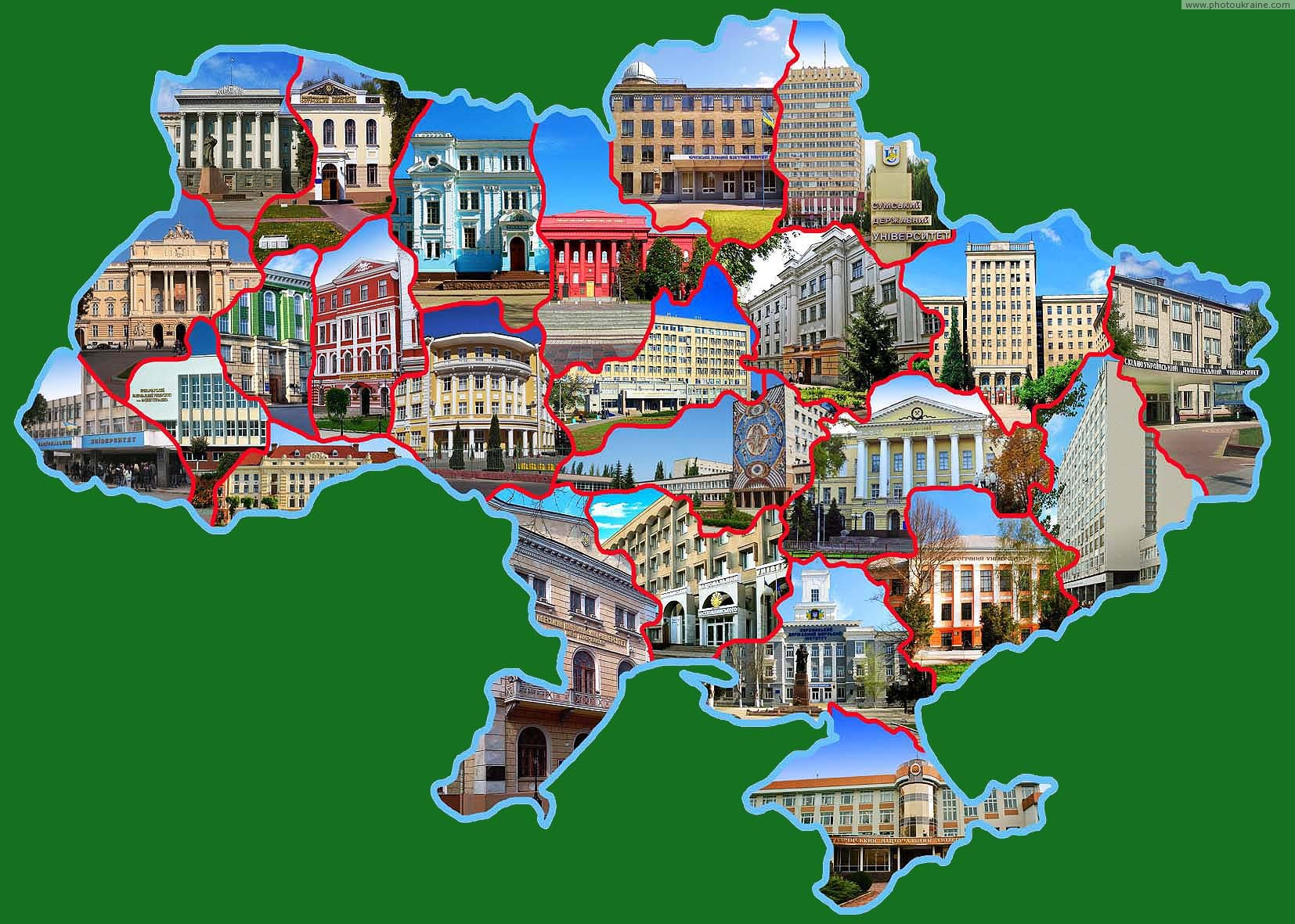 Университеты Украины
