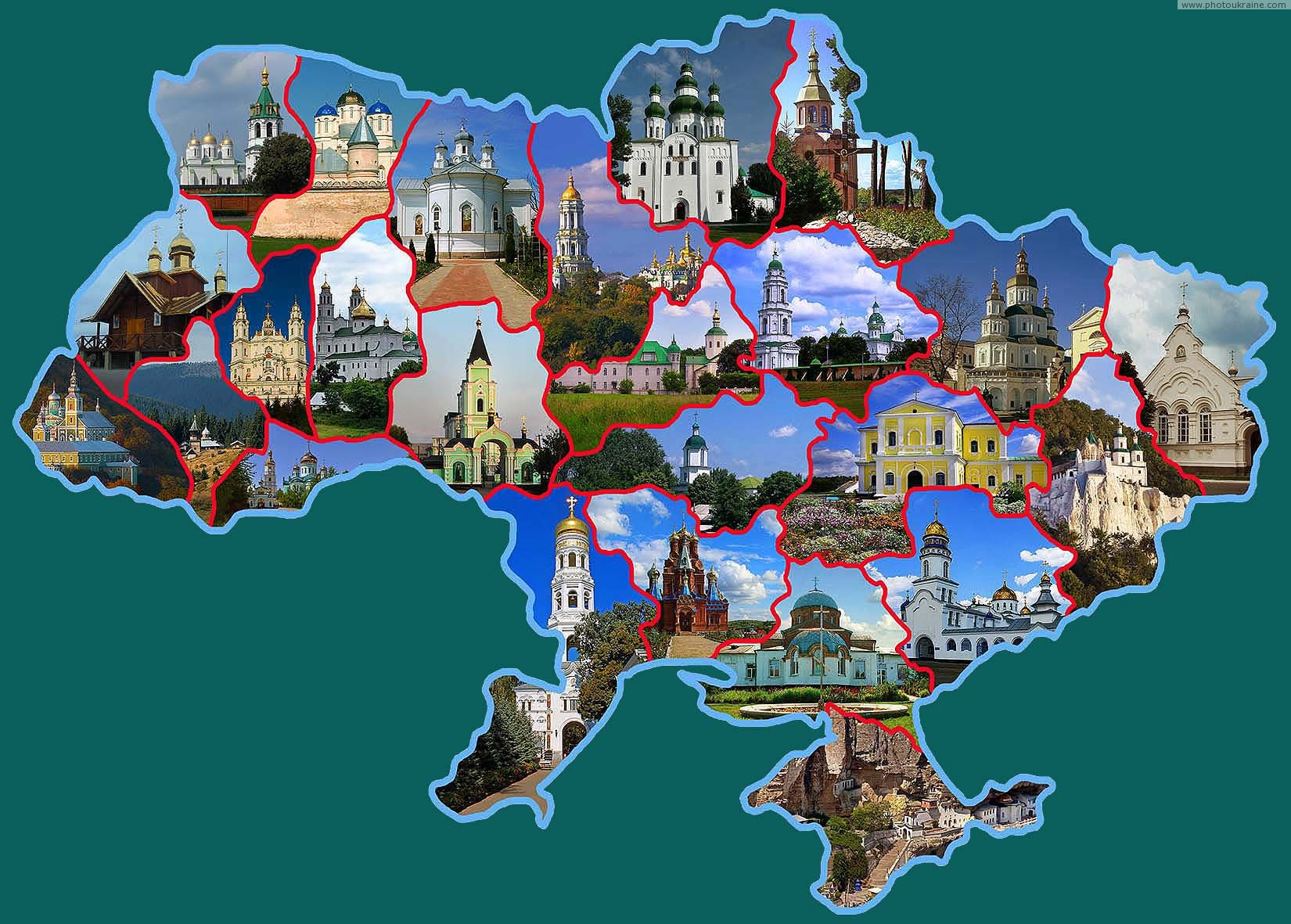 Orthodox monasteries and laurels of Ukraine