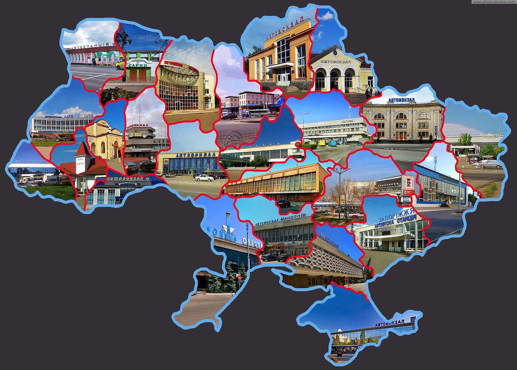 Bus stations of Ukraine