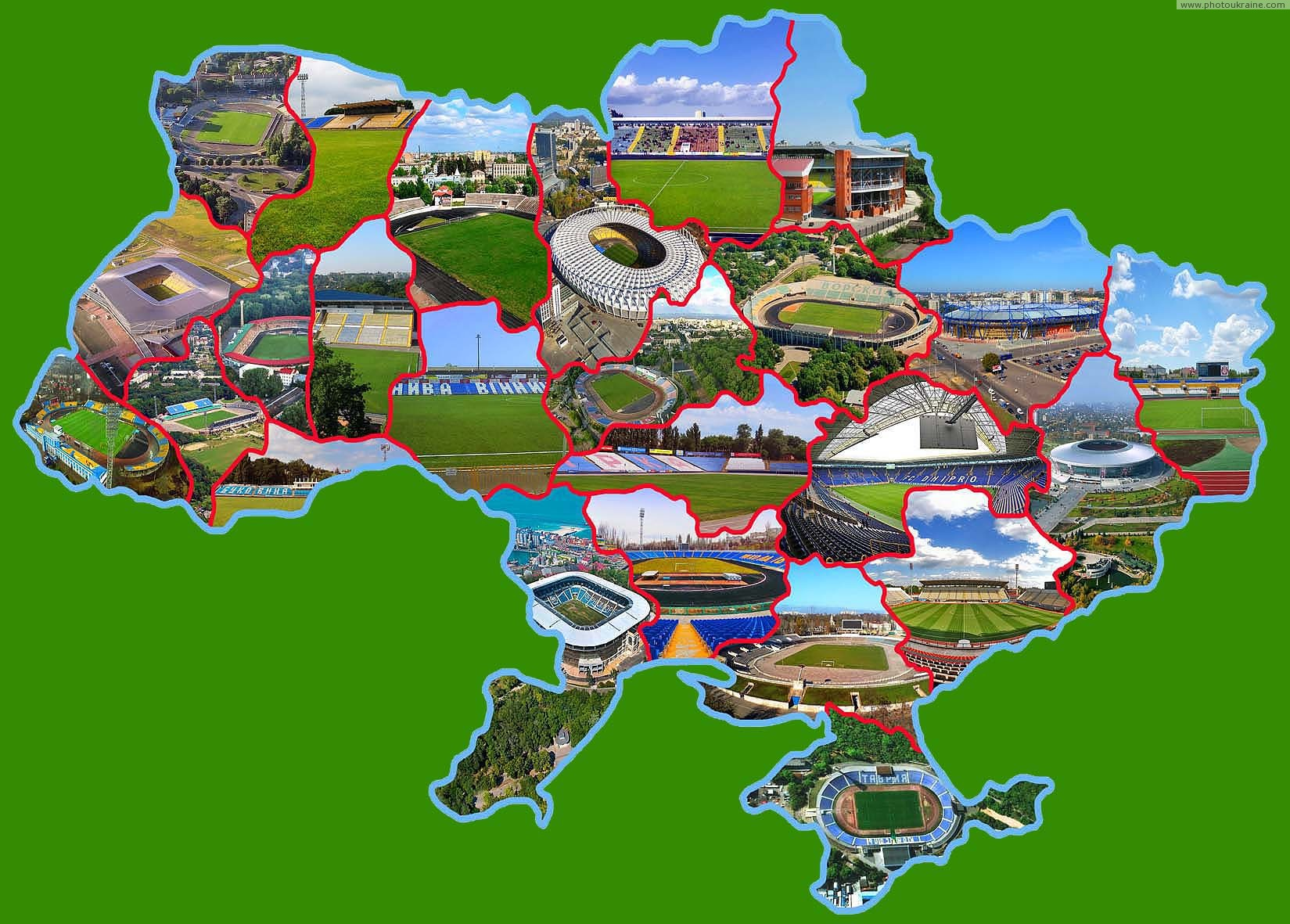 Football and track and field stadiums of Ukraine