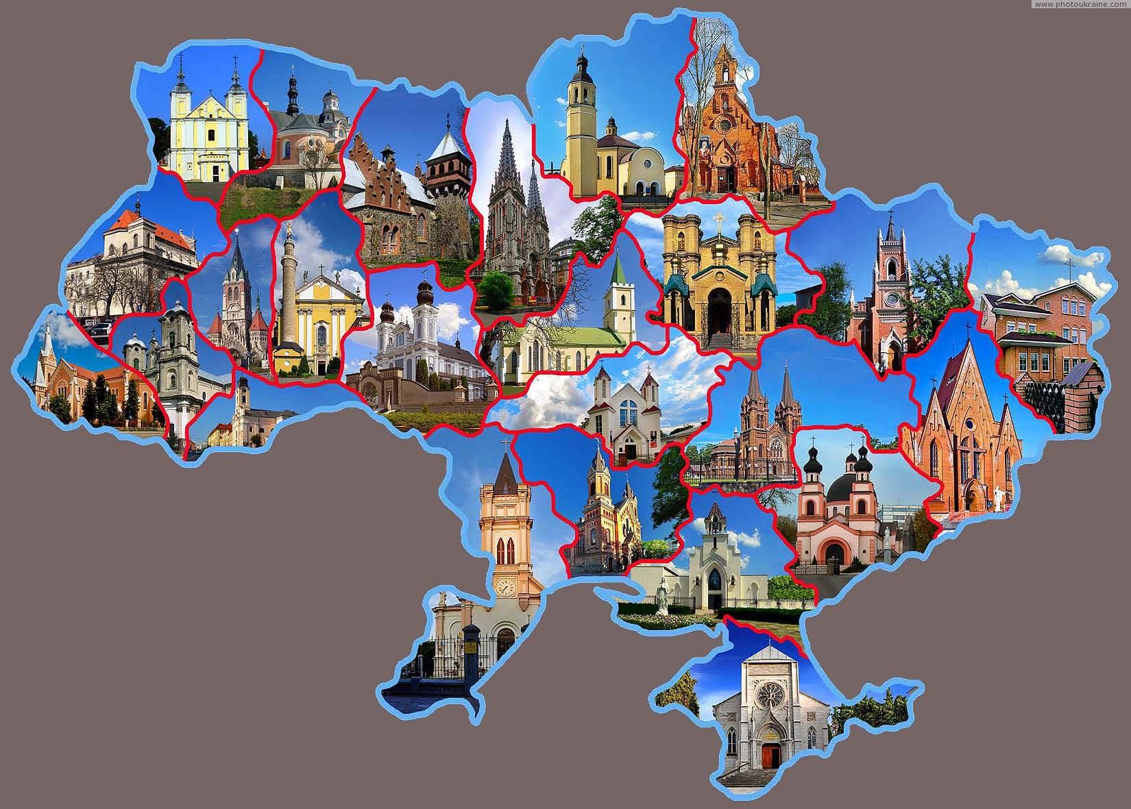 Roman Catholic Churches of Ukraine