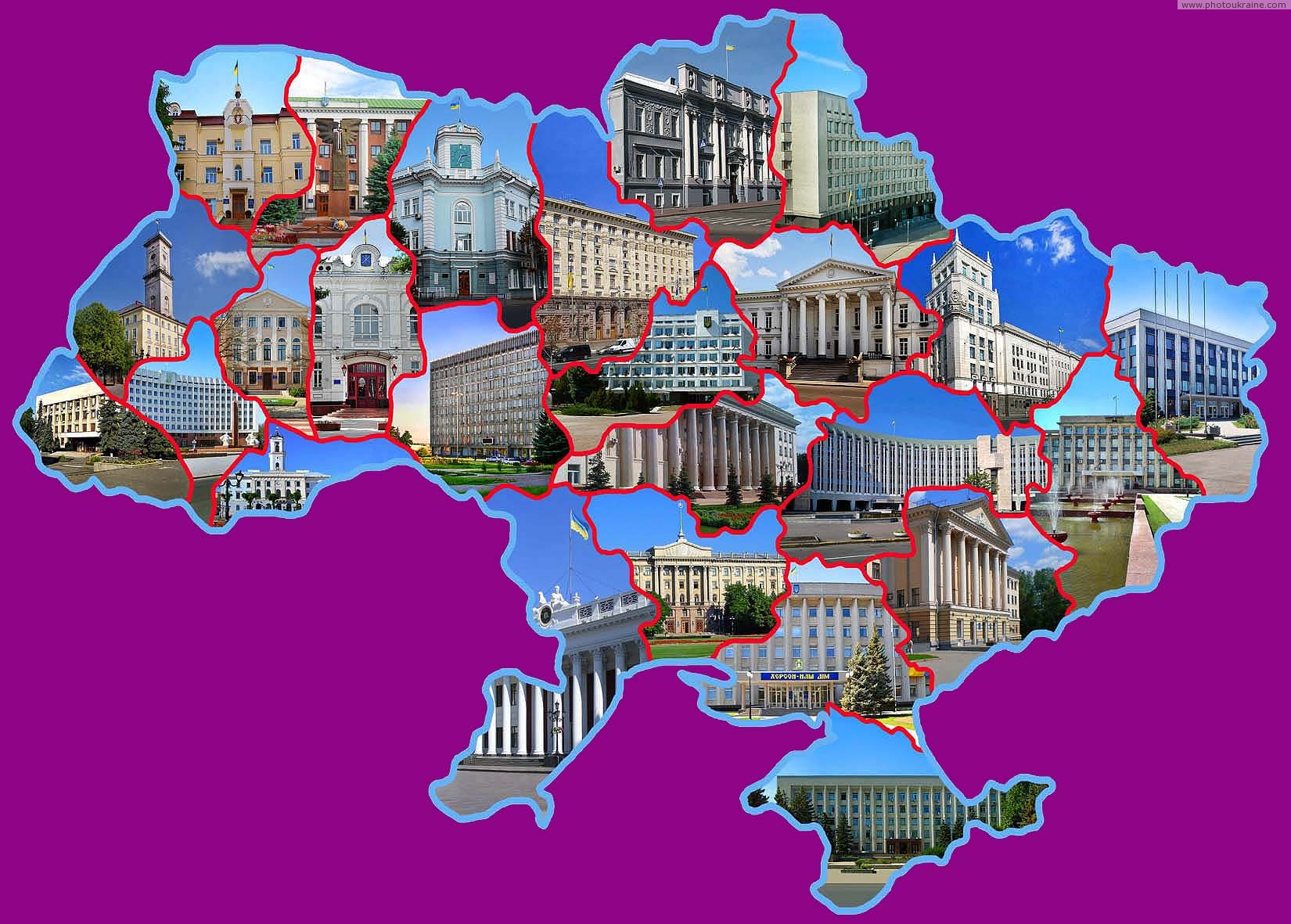 Town Hall – City Councils of Ukraine