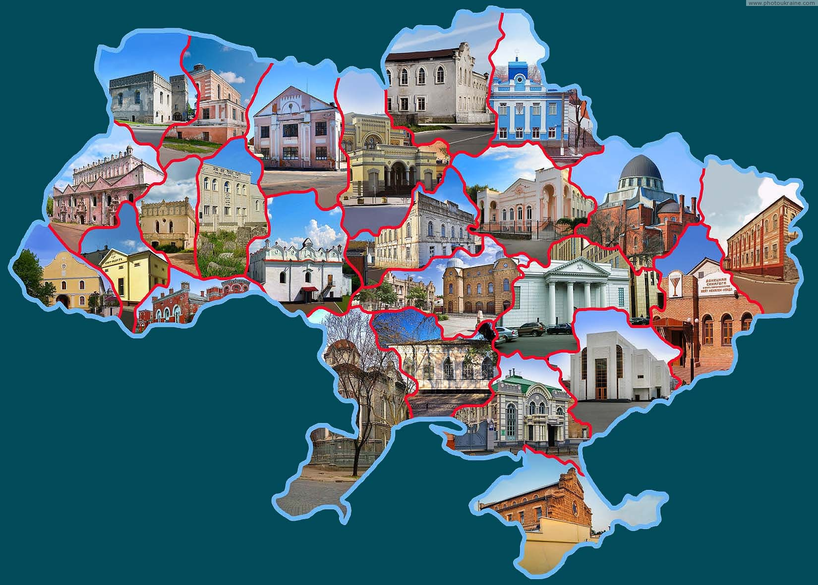 Synagogues of Ukraine