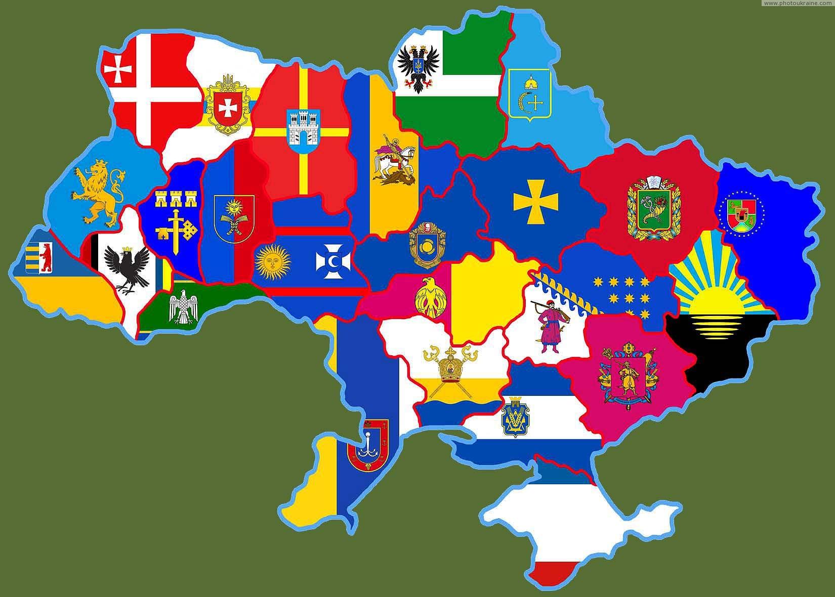Флаги административных областей Украины