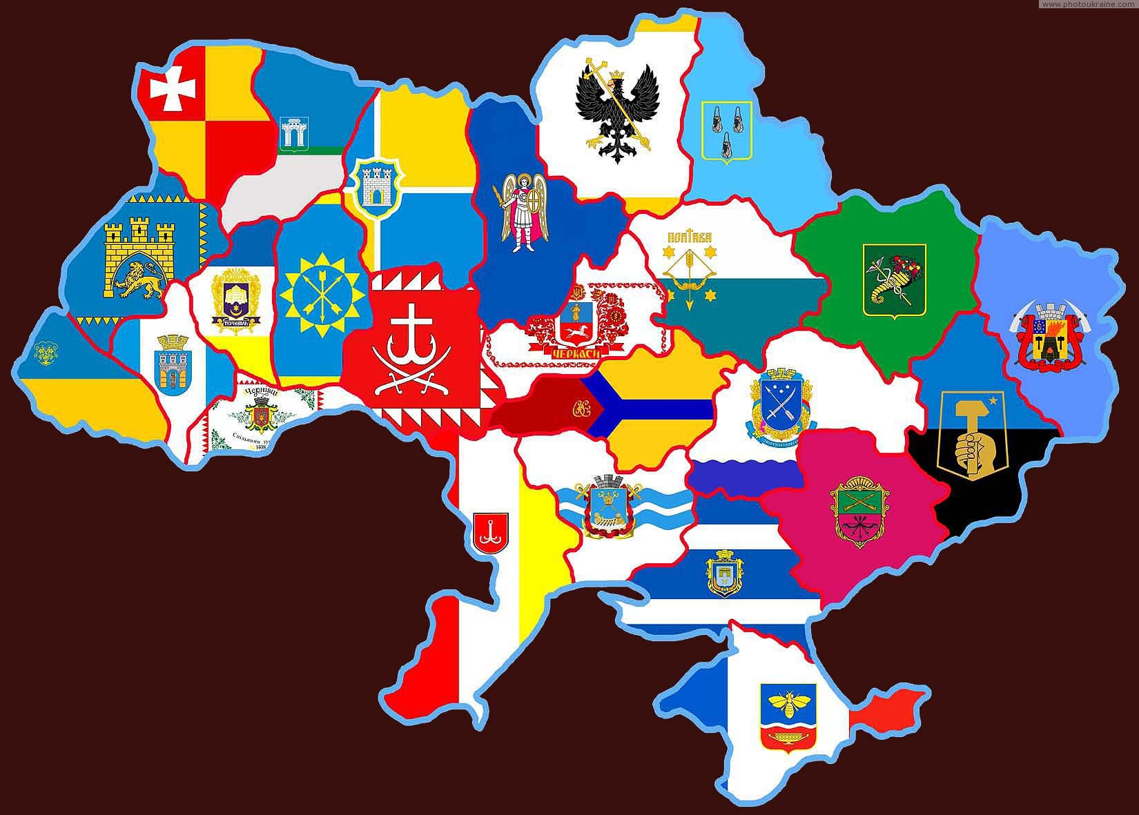 Flags of the centers of the administrative regions of Ukraine
