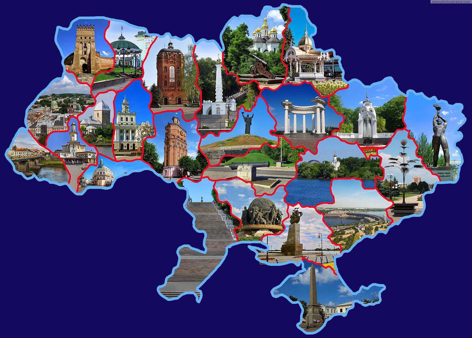 Symbols of the centers of the administrative regions of Ukraine