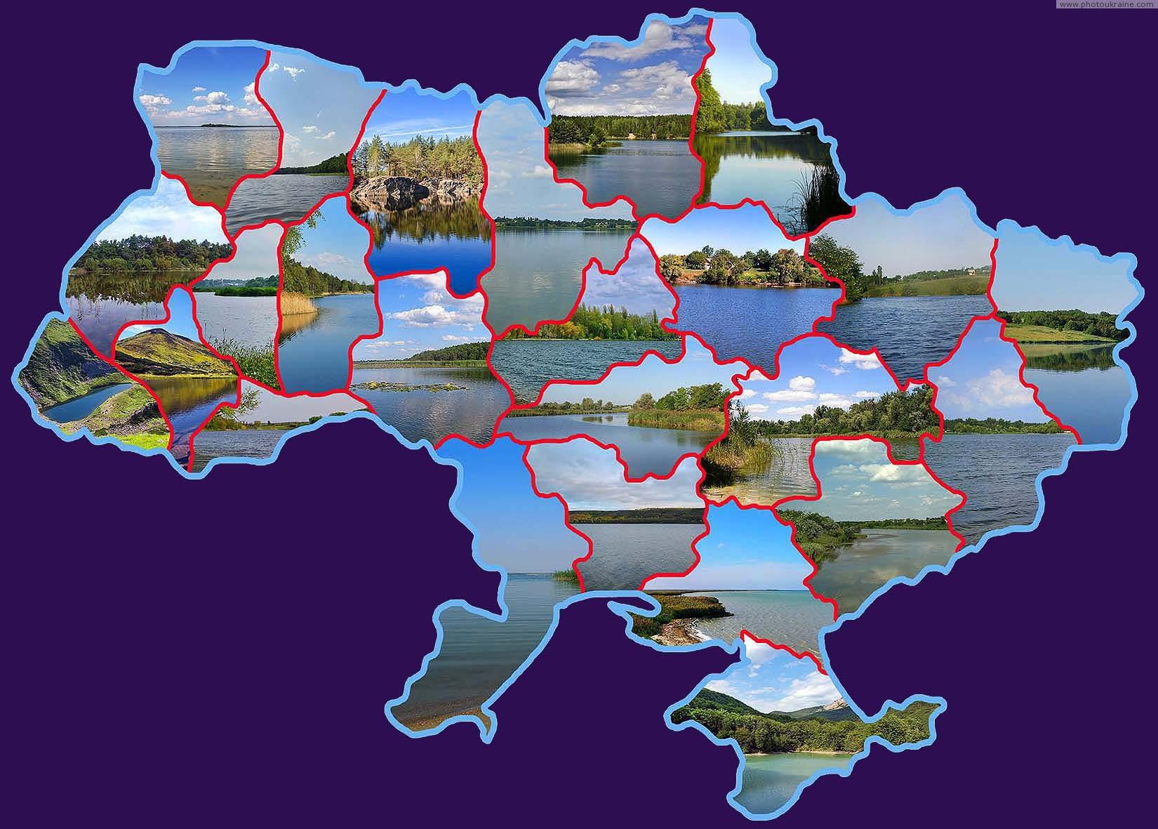 Lakes and ponds of Ukraine