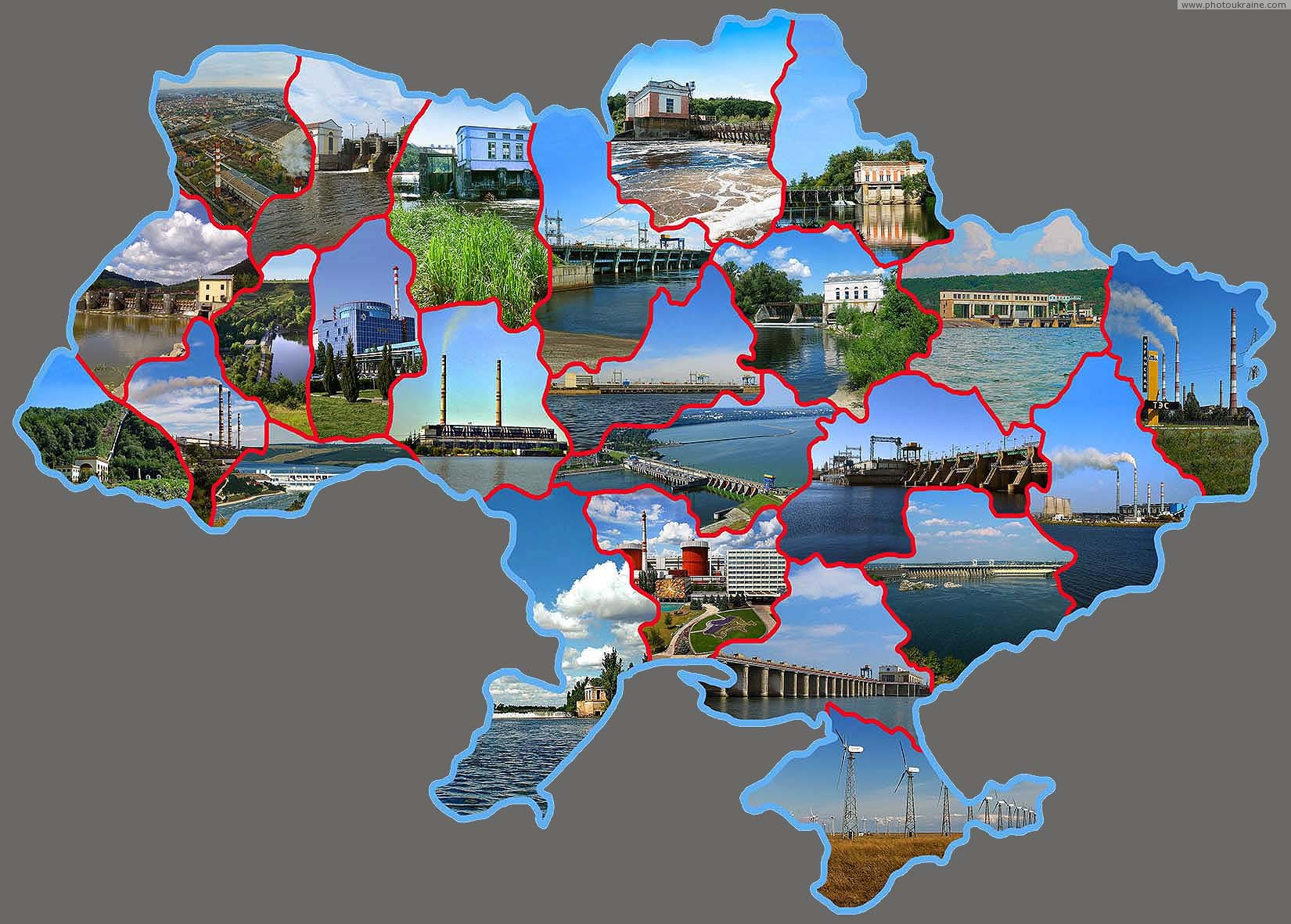Nuclear, thermal, wind and hydroelectric power plants of Ukraine