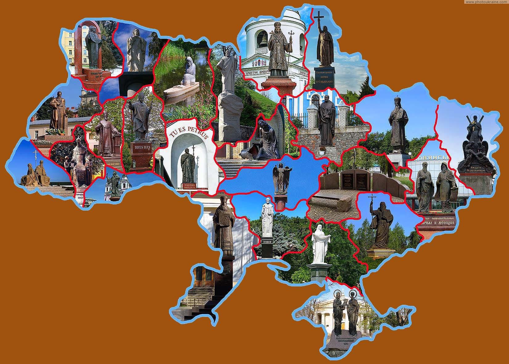 Христианские памятники Украины