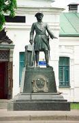 Полтавская область photo ukraine