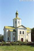 Cherkasy Region photo ukraine