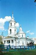 Gebiet Sumy photo ukraine