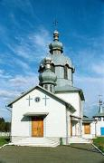 Чернівецька область photo ukraine