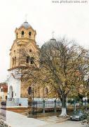 Автономная Республика Крым photo ukraine